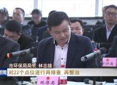 晋江新闻22017-12-16