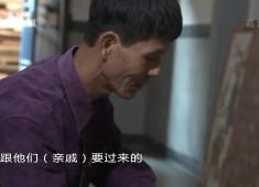 """【感动晋江】""""雕刻""""老厝时光 洪春晓"""