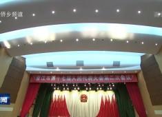 晋江新闻2017-12-28