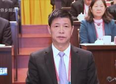 晋江新闻2017-12-26