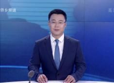 晋江新闻2018-01-05