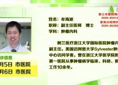 新闻天天报2018-01-05
