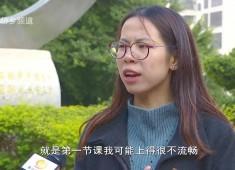 【聚焦晋江】引进好老师 发展晋江教育