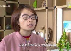 """【聚焦晋江】晋企拥抱""""服务型制造"""""""