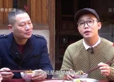 【老闽南 】肉香四溢有暖冬
