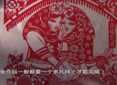 【感动晋江】剪纸达人 陈金矿