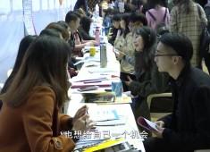 晋江财经报道2018-01-11