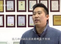 【聚焦晋江】你真的了解晋江的高新产业吗