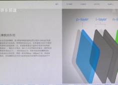 晋江财经报道2018-01-15