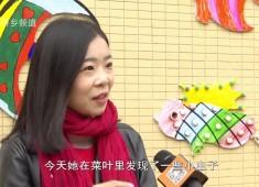 【聚焦晋江】特色劳动教育:体验劳动乐趣