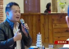 【聚焦晋江】晋江:高举改革旗帜,全面发力再发展