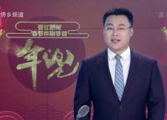 晋江新闻2018-02-26