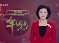 晋江新闻2018-02-21