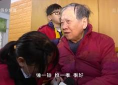 聚焦晋江2018-02-14