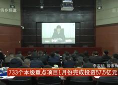 晋江新闻2018-02-23