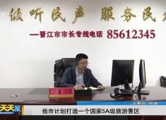 新闻天天报2018-03-29