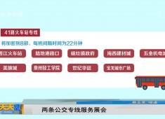 新闻天天报2018-03-30