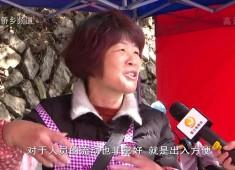 """【聚焦晋江】引摊入市""""现""""新貌"""