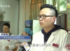 【聚焦晋江】中医特色疗法在晋江