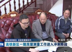 晋江新闻2018-03-23