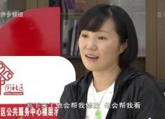 """【聚焦晋江】王春芬:与社区共成长的好""""社工"""""""