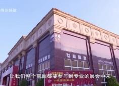 晋江财经报道2018-03-12