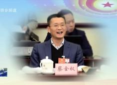 晋江新闻2018-03-07