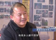【聚焦晋江】晋江:以传统文化促进美丽乡村建设