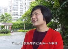 【聚焦晋江】守望相助 居民志愿者服务居民