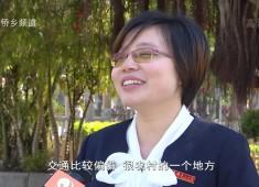 【聚焦晋江】留得下留得住的晋江乡村教师