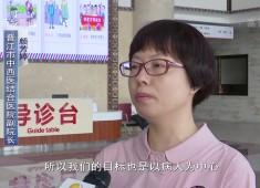 【聚焦晋江】基层医院大变样