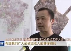 晋江新闻2018-04-14