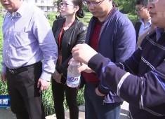 晋江新闻2018-04-09