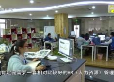 晋江财经报道2018-04-06