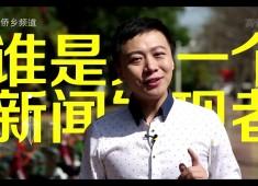 新闻天天报2018-04-18