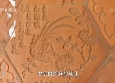 【老闽南】咱厝最美闽南红