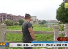 新闻天天报2018-05-07