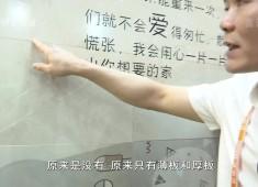 """【聚焦晋江】见""""缝""""插""""砖"""" 他们是认真的"""