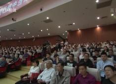 晋江财经报道2018-05-11