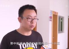晋江财经报道2018-06-22