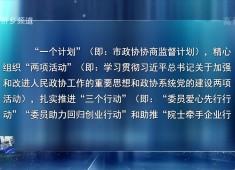 晋江新闻2018-06-29