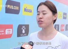 【聚焦晋江】世界沙排球赛来晋江了
