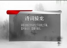 彩虹桥2018-06-27
