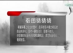 彩虹桥2018-06-01