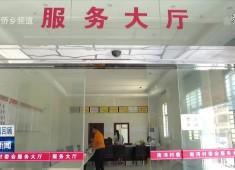晋江新闻2018-06-10