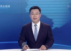 晋江新闻2018-06-20