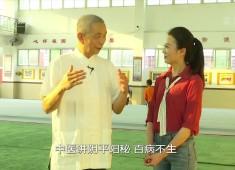 【老闽南】医武文化在闽南