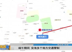 新闻天天报2018-06-14