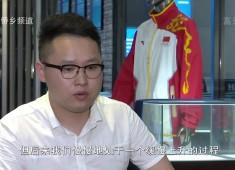 晋江财经报道2018-06-05