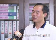 """【聚焦晋江】非公党建:晋江民企发展的""""红色引擎"""""""
